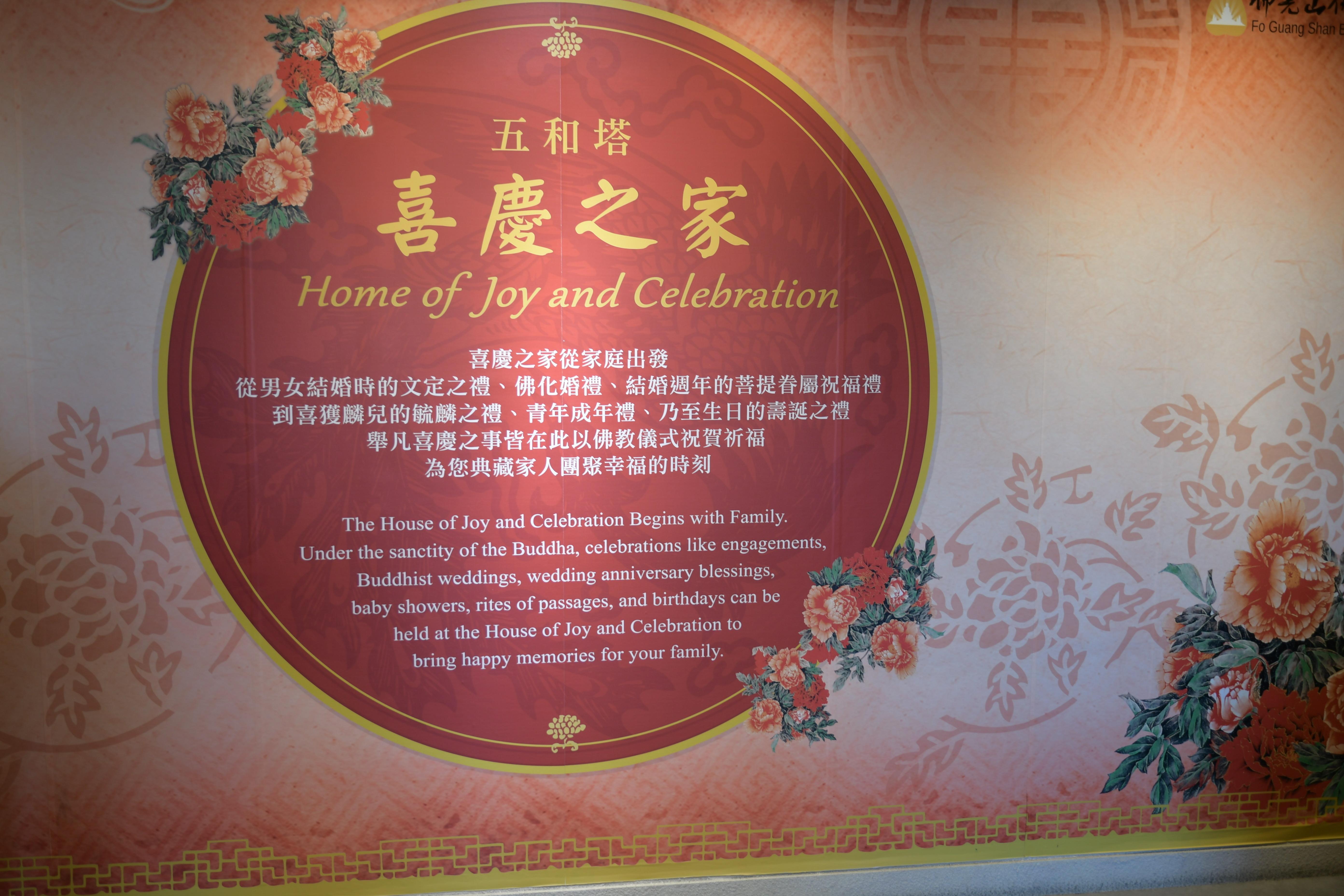 Family and Fo Guang Shan – Sabbatical 2017